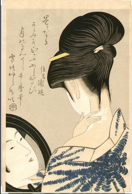 Kitagawa Utamaro, La Signora nello specchio, 1792 – 1793, Accademia delle Arti, Honolulu